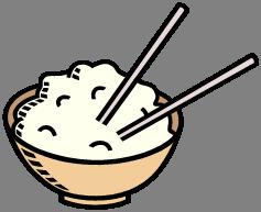 White rice = 205 calories